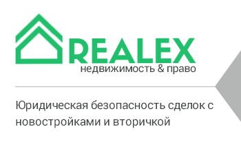 REALEX_BC_PSD.png